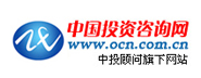 中国投资咨询网