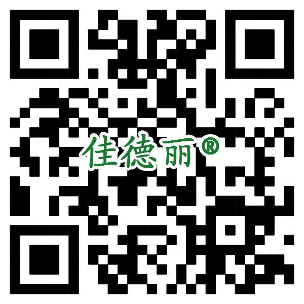 微信图片_20200220161506