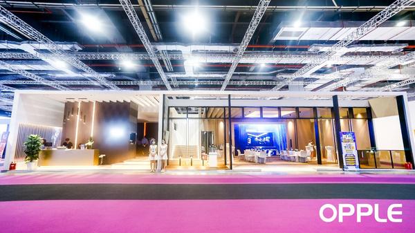 C:\Users\op054645\Desktop\2020上海国际酒店工程设计与用品博览会欧普照明展厅_直播图有水印_1\chenhe\F1D3390_w1580.JPG