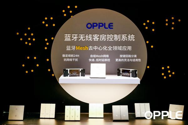 C:\Users\op054645\Desktop\2020上海国际酒店工程设计与用品博览会欧普照明展厅_直播图有水印_1\chenhe\F1D2688_w7108.JPG