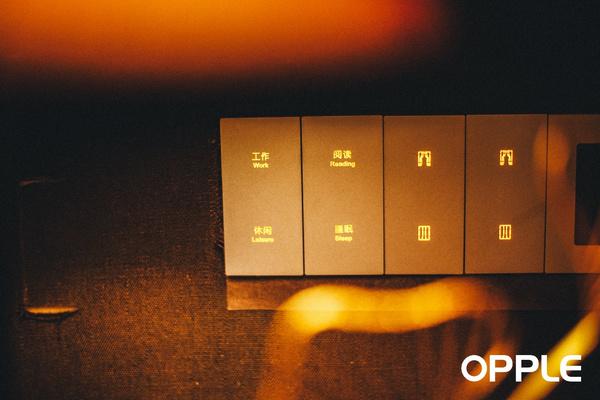C:\Users\op054645\Desktop\2020上海国际酒店工程设计与用品博览会欧普照明展厅_直播图有水印_1\chenhe\F1D2709_w7292.JPG