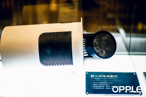 C:\Users\op054645\Desktop\2020上海国际酒店工程设计与用品博览会欧普照明展厅_直播图有水印_1\chenhe\F1D3184_w8003.JPG