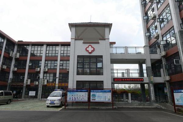 绵阳市游仙区人民医院万鸿分院外观