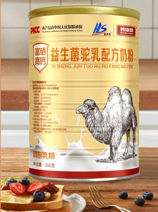 重构免疫力绿色生态,离不了那丝特妙康恩骆驼奶粉的功效